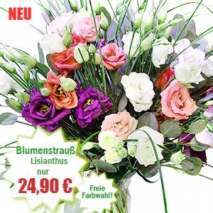 Bunter Lisianthus Blumenstrauß!